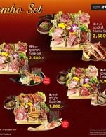 🎏🎏Combo Set ชุดยากินิกุสุดพรีเมี่ยม สั่งเป็นชุดคุ้มเวอร์ มีให้เลือกมากถึง 4 ชุด สุดคุ้ม!!  🥢 ชุดมัตสึ [Matsu-Set] 🌟ฟรีปูทาราบะ มูลค่า 1,150 บาท 🥢 ชุดทาเกะ [Take-Set] 🌟ฟรีซาชิมิรวม มูลค่า 500 บาท 🥢 ชุดอูเมะ [Ume-Set] 🌟ฟรีกุ้งลายเสือ มูลค่า 280 บาท 🥢 ชุดบูตะ [Buta-Set] 🌟ฟรีแซลมอนซาชิมิ มูลค่า 200 บาท  อิ่มอร่อยระดับพรีเมี่ยม ที่ร้านอิโตคาโจ ตั้งแต่วันที่ 1 กันยายน 2562 - 31 ธันวาคม 2562
