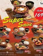🇯🇵อร่อยจัดหนักกับแคมเปญ #อร่อยซุปเปอร์คุ้มกับเมนูซุปเปอร์เซฟ [Super Save] #เริ่มต้นเพียง169บาท มีให้เลือกหลายชุดเมนู อิ่มอร่อยสไตล์ญี่ปุ่นต้นตำรับแท้  🗓ตั้งแต่วันที่ 1 ตุลาคม 2562 – 31 ธันวาคม 2562 📌ร้านสึโบฮาจิ สาขาบีไฮฟ, พรอมานาด , สเปลล์ และ เดอะ พอร์ทอล เท่านั้น รายละเอียดเพิ่มเติม https://bit.ly/2nGO4Jd