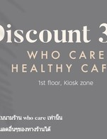 โปรโมชั่น ส่วนลด 24 Fitness ลด 30 % เมื่อสั่งเมนูในหมวด Fruit Drink, choice of milk, coffee cold, non coffee frappe , Herb Drink, non coffee hot, non coffee cold, Cold pressed juice, coffee frappe, tea, coffee hot, Clean Mojito, Healthy Smoothie