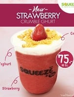 Strawberry Crumble Ghurt : ขนาด 16 ออนซ์ ราคา 75 บาท