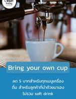 โปรโมชั่น Bring your own cup ลด 5 บาท เมื่อสั่งเมนูในหมวด specialty tea, Coffee Drip, hot espresso coffee based, SPECIALTY Drinks , ICED Espresso based Coffee, Cold Brew Coffee, FRAPPE Espresso based coffee