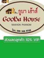 โปรโมชั่น ส่วนลดลูกค้า 10% VIP ลด 10 % เมื่อสั่งเมนูในหมวด เวียดนาม SET, เวียดนาม TOGO, รถเช่า, อาหารทีมงาน, เครื่องดื่ม buff, ครัวไทย TG, ครัวญี่ปุ่น, ครัวไทย, pack hi-me, บุฟเฟ่ต์, เวียดนาม, ครัวไทยยามเย็น, ร้านของที่ระลึก, เฝอหมู, นวดไทย