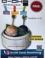 โปรที่โอ๊ะโอ๋ฟาร์มเยอะจริงๆ แค่เช็คอินที่ร้านก็ได้Japanese Mini Burger แล้วววว Free!!!😲
