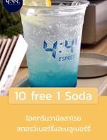 โปรโมชั่น 10 free 1 Soda ลด 100 บาท เมื่อสั่งเมนู Yuzu honey lemon, Lucky rose, Surf