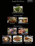 Lunch set 299.- (มื้อกลางวัน)🍝🍽