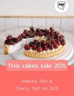 โปรโมชั่น This cakes sale 20% ลด 20 % เมื่อสั่งเมนู ทาร์ตเชอร์รี่, มัทฉะถั่วแดงครีมเค้ก