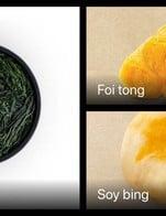 โปรโมชั่น Gongfu + Snacks ลดเหลือ 345 บาท เมื่อสั่งเมนู  จำนวน 2 ที่