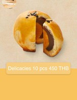 โปรโมชั่น Delicacies 10 pcs 450 THB ลด 25 บาท เมื่อสั่งเมนู  จำนวน 9 ที่