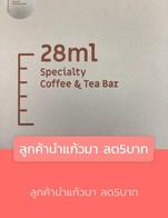 โปรโมชั่น ลูกค้านำแก้วมา ลด5บาท  ลด 5 บาท เมื่อสั่งเมนูในหมวด coffee Drip bag , coffee 1 AM , NON COFFEE, Coffee 4am size L, OUR SPECIALTIES, coffee 2AM size M, Coffee 2Am Size L, TEA, Coffee 3 am size L , SPARKING, Single, coffee 3 AM size M, Coffee 4AM size M, Drip Coffee