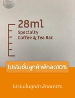 โปรโมชั่น โปรโมชั่นลูกค้าพักลด10% ลด 10 % เมื่อสั่งเมนูในหมวด coffee 1 AM , NON COFFEE, Coffee 4am size L, OUR SPECIALTIES, coffee 2AM size M, Coffee 2Am Size L, TEA, Coffee 3 am size L , SPARKING, coffee 3 AM size M, Coffee 4AM size M, Drip Coffee