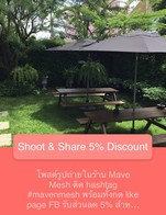 โปรโมชั่น Shoot & Share 5% Discount ลด 5 % เมื่อสั่งเมนูในหมวด CA - Add-on, CA - Frappe Tea, CA - Hot Drink, CA - Energy Drink, CA - Cold Tea, CA - Cold Coffee, CA - Hot Coffee, CA - Water, CA - Hot Tea, CA - Cold Drink, CA - Frappe Drink, CA - Soda Drink, CA - Frappe Coffee