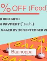 10 % Food Discount  เมื่อทานครบ 800 บาท และ ชำระด้วยการโอนเงิน
