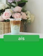 โปรโมชั่น ais ลด 10 บาท เมื่อสั่งเมนูในหมวด Mocktail Coffee มอคเทล, Cold Brew & Nitro, Coffee เครื่องดื่มกาแฟ, Grab & Go, Recommend เมนูแนะนำ