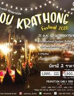 Seafresh Riverside - Loy Krathong Festival 2020 ขอเชิญทุกท่านร่วมงานลอยกระทงประจำปี 2563☺️❤️👏🏻 ดื่มด่ำกับบรรยากาศสุดชิล ริมแม่น้ำเจ้าพระยา พร้อมด้วยเมนูพิเศษ ปิดท้ายด้วยลอยกระทงไปด้วยกัน 🎇🎆 . Ticket 👉Early bird promotion ซื้อบัตรภายในวันที่ 28 ต.ค. 63 ลดค่าบัตร 10 % -ผู้ใหญ่ 1000 บาท -Vip (Premium Buffet รับแค่ 40 ที่เท่านั้น) 1500 บาท (รับกุ้งแม่น้ำเผาใหญ่ 1 ตัว/ท่าน) -เด็กสูง 100-130 ซม. ครึ่งราคา -ต่ำกว่า 100 ฟรี -เริ่ม 18.00-23.00 น. 👉ลูกค้าที่จะมาทานมื้อเที่ยงในเสาร์ที่ 31 ต.ค. สามารถทานบุฟเฟต์ ตามปกติได้ถึง 4 โมงเย็นครับ . สิ่งที่ผู้เข้าร่วมงานได้รับ -International Seafood Buffet 3 ชม -เบียร์สด/เหล้าบ๊วย 1 แก้ว (เฉพาะผู้ใหญ่) -กระทง -Special Menu . *มีที่จอดรถรองรับเพียงพอสำหรับลูกค้าทุกท่าน **บัตรมีจำนวนจำกัด 150 ท่านเท่านั้นจองก่อนมีสิทธิ์ก่อน สอบถามข้อมูลเพิ่มเติม ซื้อบัตรได้ที่ 👉🏻 http://nav.cx/7HrQyR2 ☎️ 0830881165 ,0885555950 หรือติดต่อทาง Inbox . 📍สถานที่ตั้งริมแม่น้ำเจ้าพระยา ถนนพระราม 3 เลยสถานี Brt วัดปริวาสประมาณ 400 เมตร ตรงเชิงสะพานข้ามแยกท่าน้ำสาธุฯ (**จุดสังเกตคือ ทางเข้าเดียวกับร้านกาแฟChimney coffee) https://goo.gl/maps/ntTAhBU4HP22 #seafresh #seafreshriverside #buffet #ร้านริมน้ำ