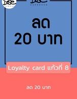 โปรโมชั่น Loyalty card แก้วที่ 8 ลด 20 บาท เมื่อสั่งเมนูในหมวด Hot tea, Milk Drinks, Fruit frappe, Matcha&thaitea, Fresh juice, Cold coffee, Filter coffee, Soft drink, Chocolate, Hot coffee