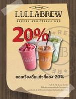 โปรโมชั่น March เครื่องดื่มแก้วที่สองลด 20% ลด 20 % เมื่อสั่งเมนูในหมวด Milk หน้าร้าน, Tea หน้าร้าน, Coffee หน้าร้าน, Smoothie หน้าร้าน จำนวน 1 ที่