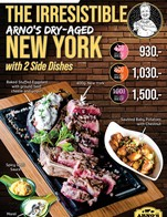 The Irresistible Arno's New York Steak 🥩 You won't miss!  Prepare to drool over with Arno's Steak Promotion this week with 2 mouthwatering side dishes  New York Steak 400 g. ✔️ Dry-Aged 45 Days 930.- ✔️ Dry-Aged 80 Days 1,030.- ✔️ Dry-Aged 100 Days 1,500.-  Serve together with 2 side dishes 🔸 Baked Stuffed Eggplant🍆  with ground beef, cheese, and yogurt 🔸 Sautéed Baby Potatoes🥔  with Chestnut  And 2 Special Sauces 🔸 Spicy Chilli Sauce 🔸 Morel Sauce  Enjoy this promotion from 22 January - 4 February 2021 At All Arno's Group Restaurants EXCEPT for Arno's Suanplu, Arno's Silom,  Arno's Pattaya and Arno's Chiangmai, and also ArnoThai-Thonglor and ArnoThai-Sukhonthasawat 28  *** Prices are subject to Service Charge 4% and 7% VAT #Arnos #ArnosGroup #Restaurant  #ร้านอาโนส์ #ดรายเอจ #อาโนส์ #โปรโมชั่น #Promotion #NewYorkSteak #StuffedEggplant #BestSteak #DryAgedBeef #Steak #Burger #WFH #WorkFromHome