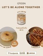 โปรโมชั่น Let's be alone together ลด 16 - 19 บาท เมื่อสั่งเมนู  จำนวน 1 ที่