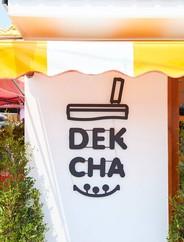 Dek-Cha เด็กชา แพลททินั่ม นครราชสีมา