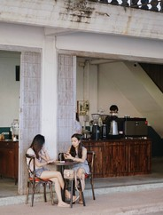 Coffee 1970 No.2 (เจริญทาวเวอร์)