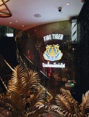 Fire Tiger Bar & Restaurant (โรงเตี๊ยมเสือพ่นไฟ) ICONSIAM ชั้น G