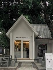 Bottom Express ศาลจังหวัดนนทบุรี