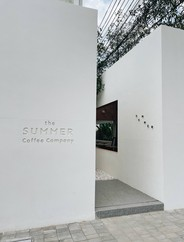 The Summer Coffee Company SCC OLD TOWN