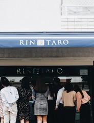 Rintaro ซอยพหลโยธิน 8
