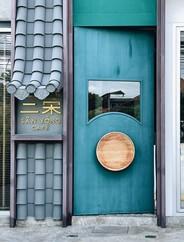 ซันหยง คาเฟ่ ( Sanyong cafe )