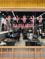 Saemaeul Thailand