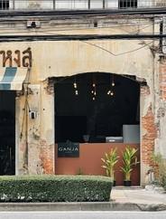 ร้านกาแฟ กัญญา คาเฟ่ : Ganja Café