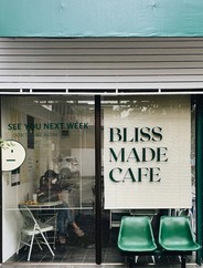 BLISS MADE CAFE