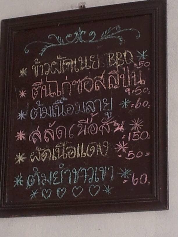 Slakcit Restaurant