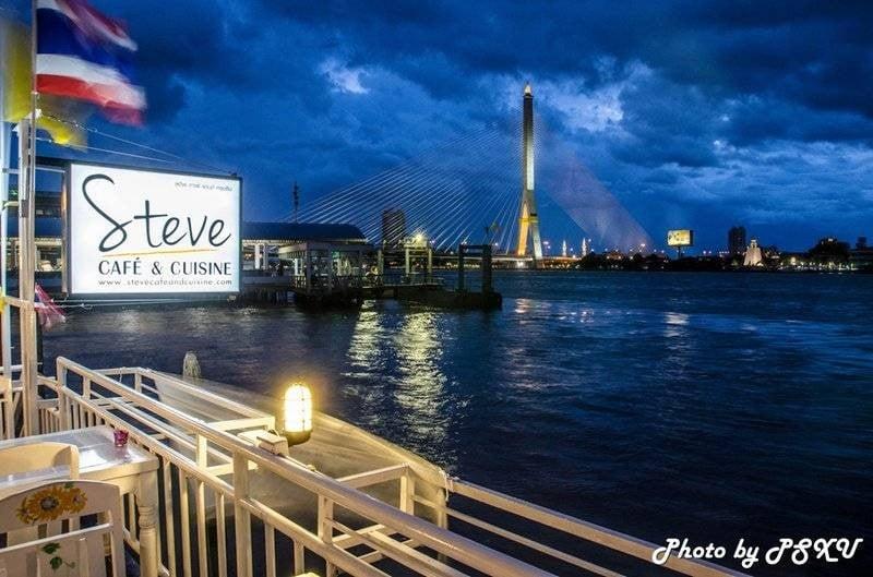 Steve Café & Cuisine
