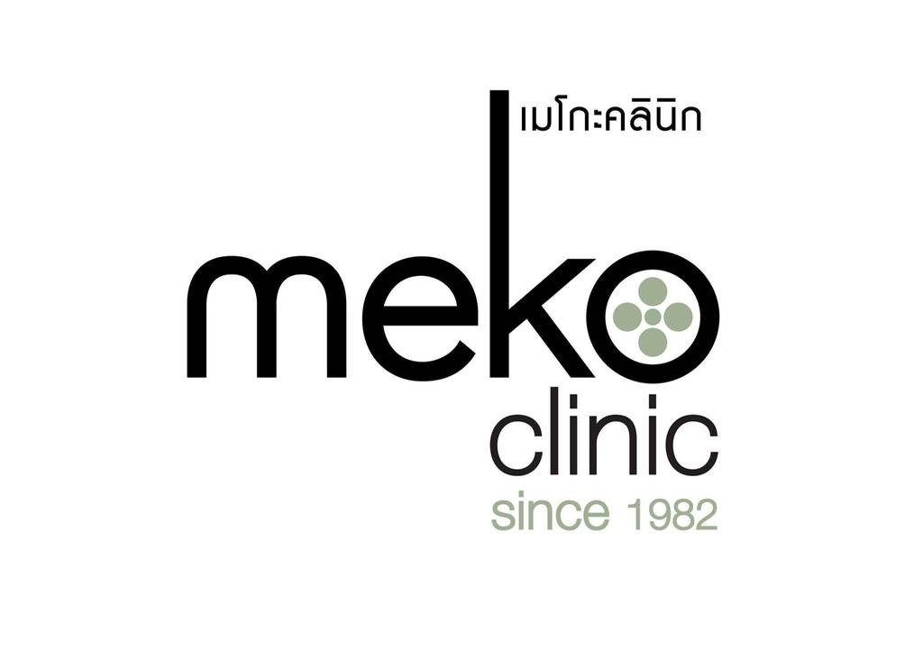 ป้ายราคาหรือสมุดเมนู ที่ ร้าน Meko Clinic เซ็นทรัลเวิลด์