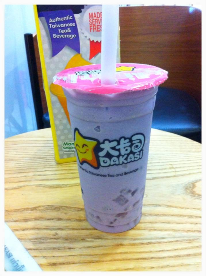 Taro Smoothie+ Aloe Jelly 90THB (เจ)
