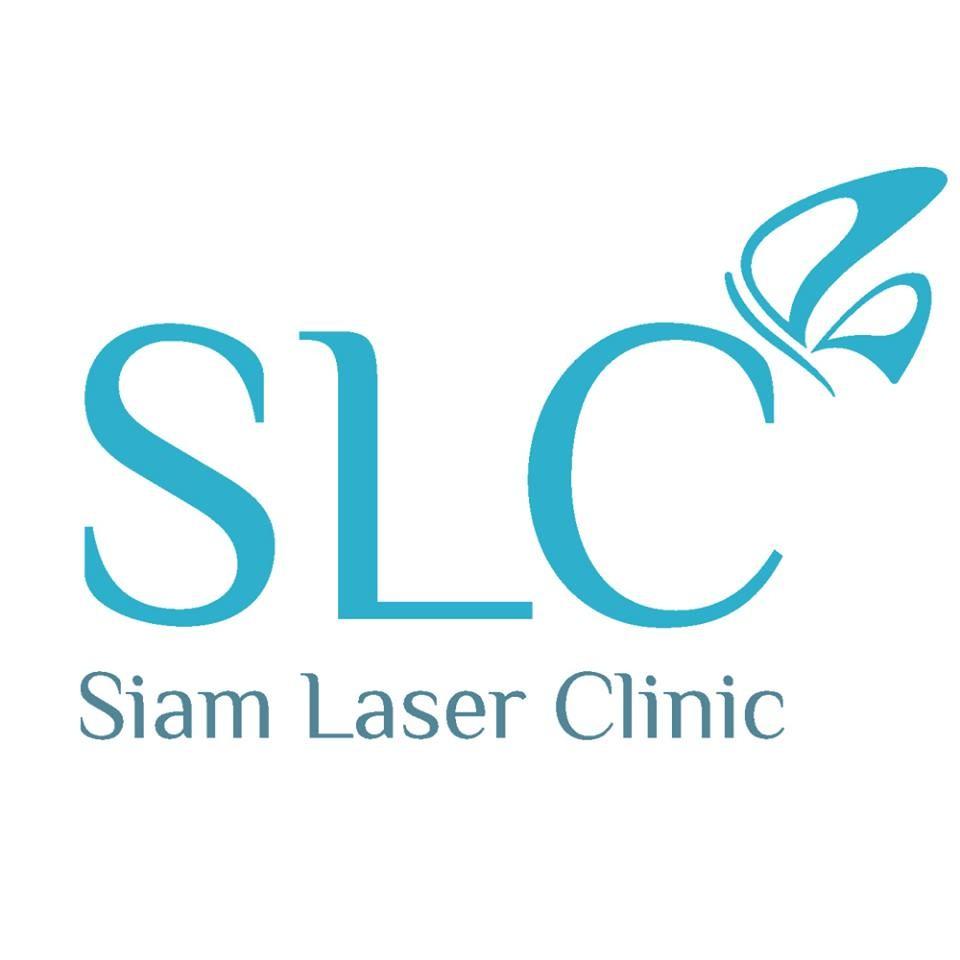 SLC Siam Laser Clinic (สยามเลเซอร์ คลินิก)