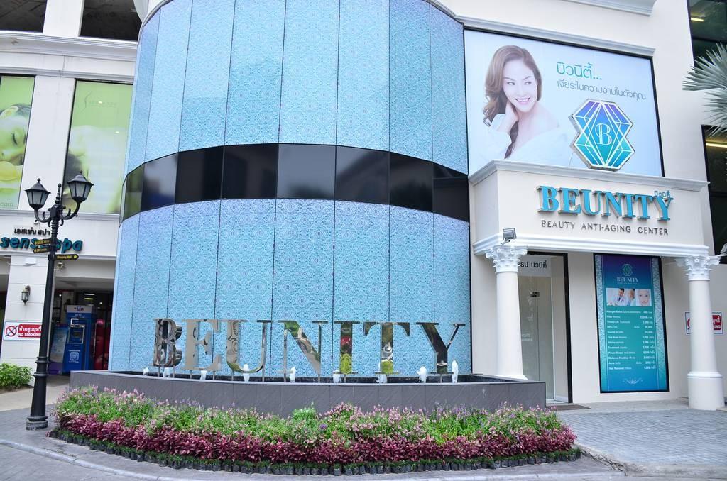 Beunity Beauty Anti-Aging Center