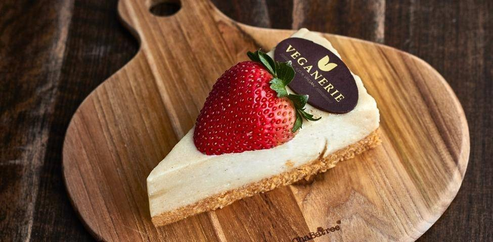 Vegan Fresh Berries Cheese Pie