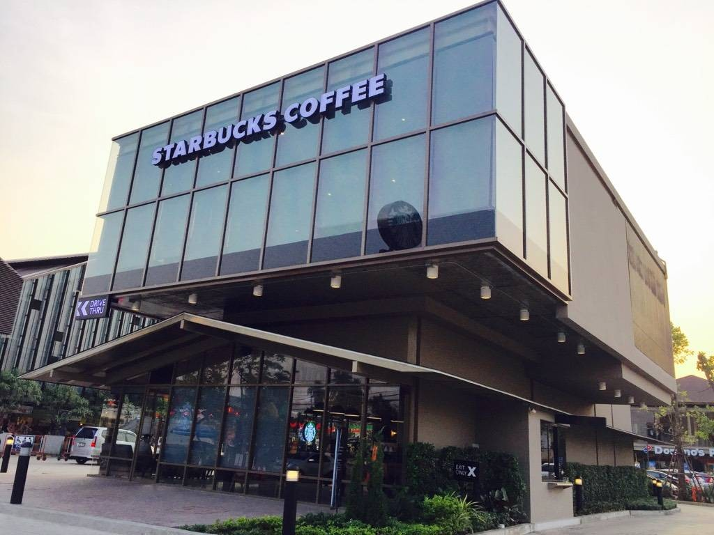 Starbucks Food Villa Ratchapruk