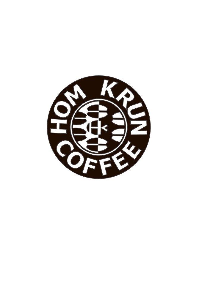 Hom Krun Coffee (หอมกรุ่นคอฟฟี่)