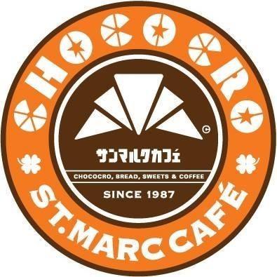 St.Marc Café (เซ้นต์ มาร์ค คาเฟ่)