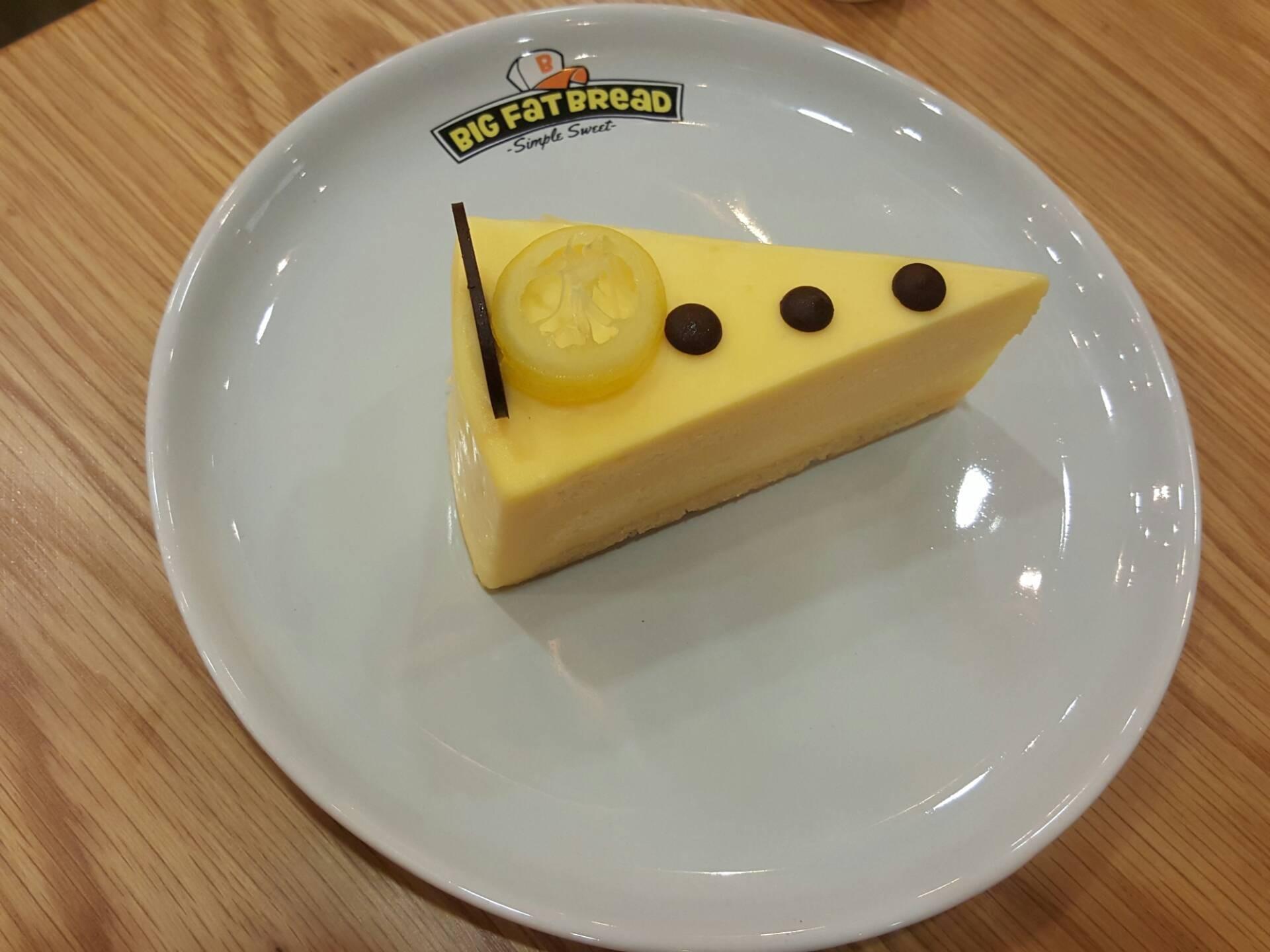 Lemon cake ( 85 บาท )