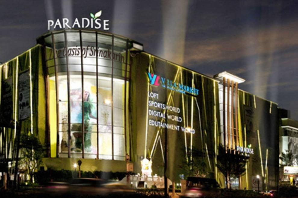 ร้านเสริมสวยและสปา ยอดนิยม ใน พาราไดซ์ พาร์ค
