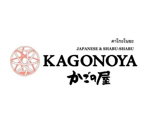 Kagonoya (คาโกะโนยะ)
