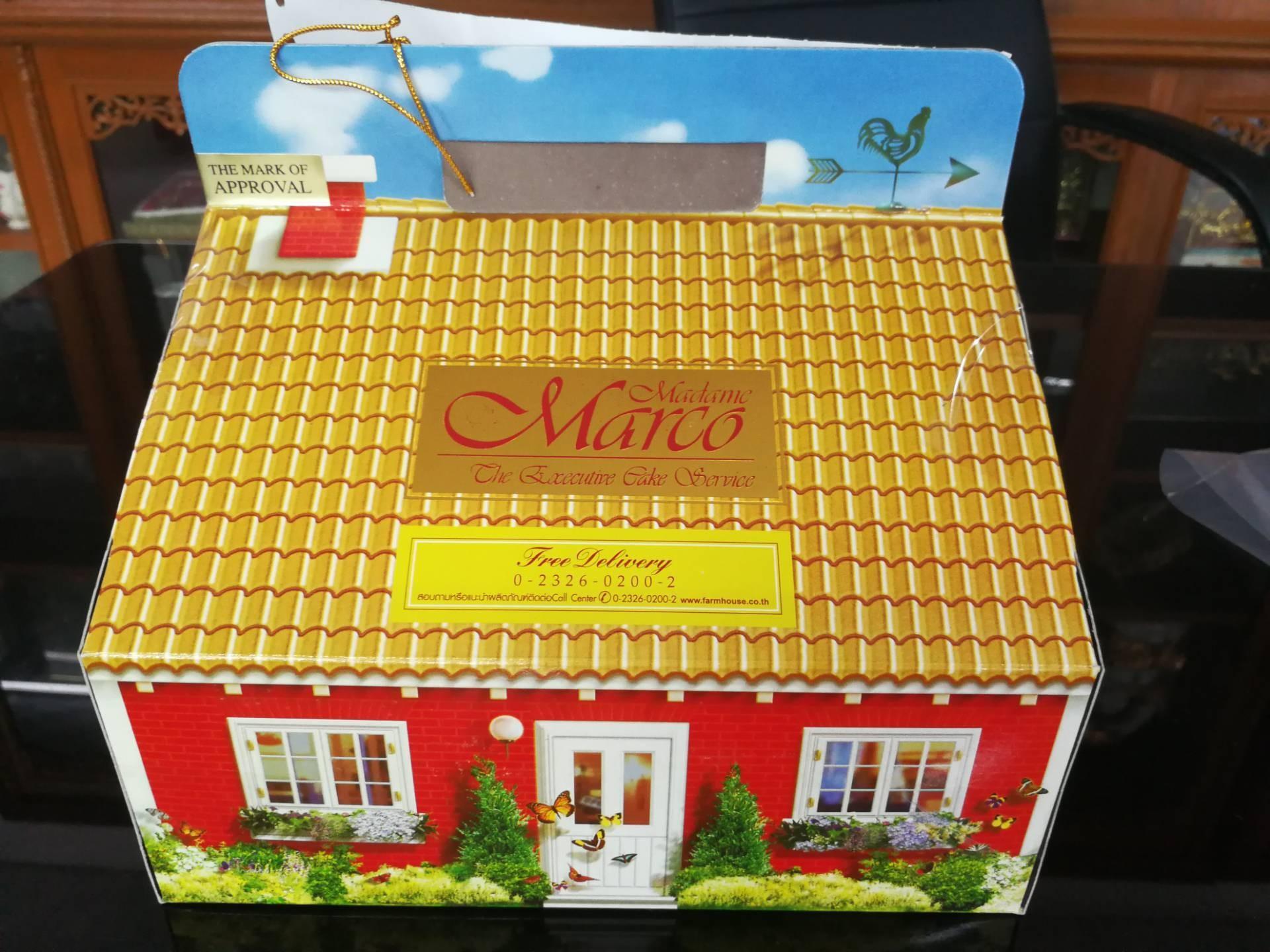 กล่องเค้กน่ารักเชียว