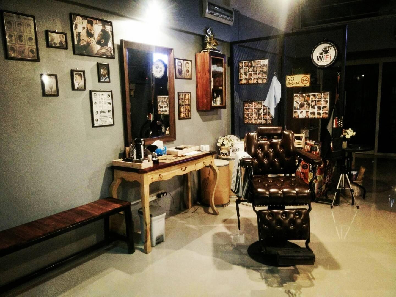 FC Barber Shop