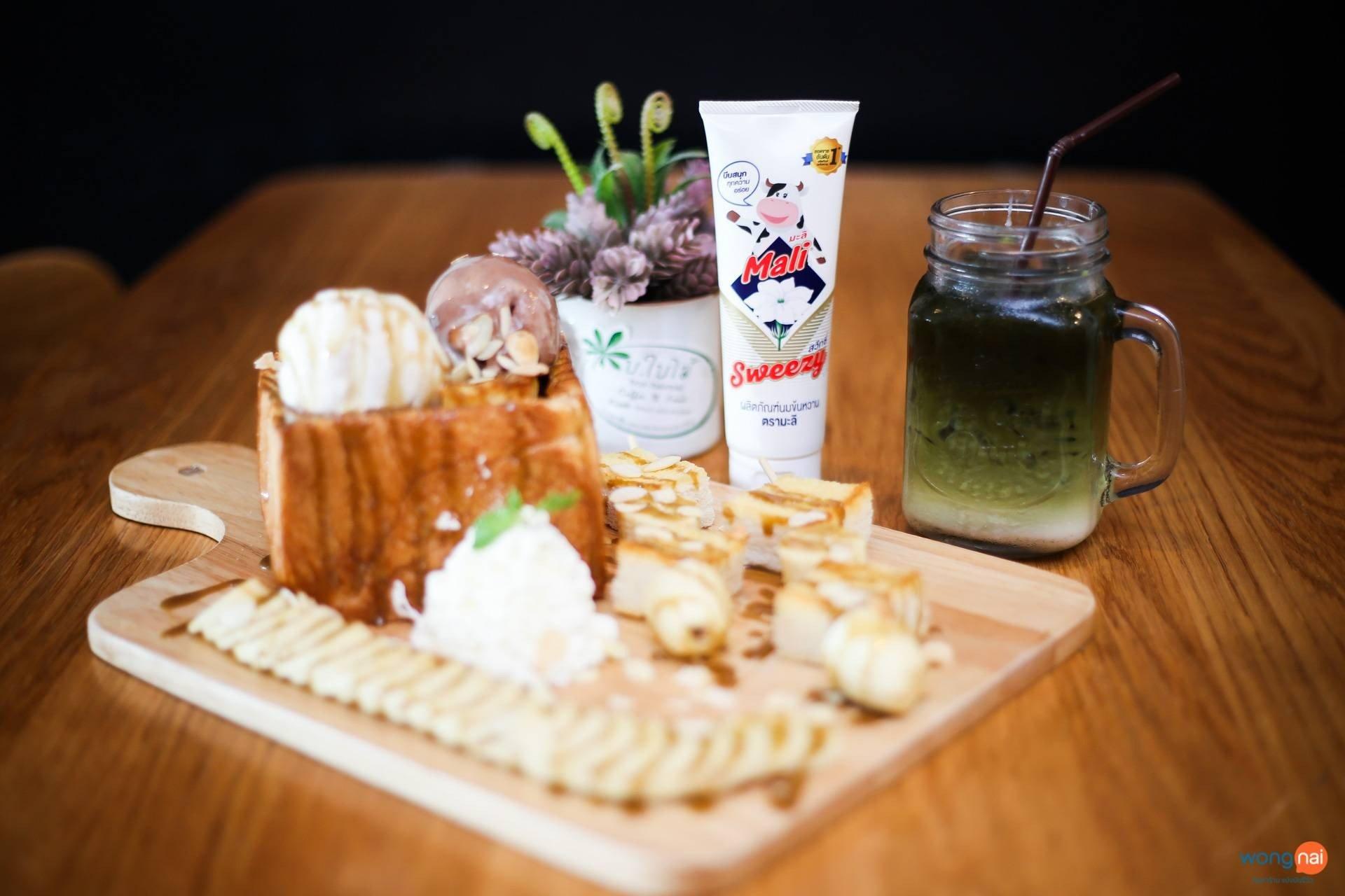 Bor-BaiMai Coffee & Food พัทยา