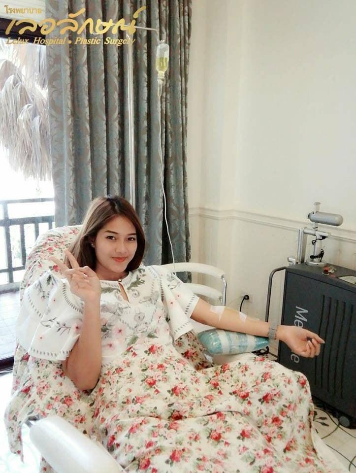 โรงพยาบาลเลอลักษณ์