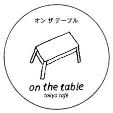 On the Table (ออน เดอะ เทเบิล)